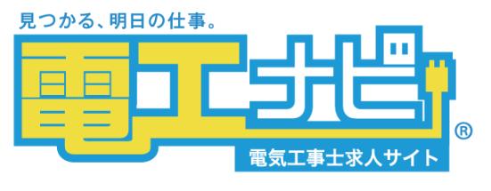 denkonavi-logo