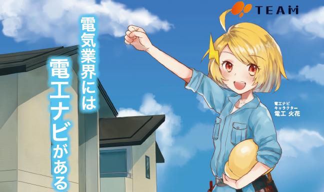 プレイボーイ広告掲載&ZIP FM  ラジオCM放送中!